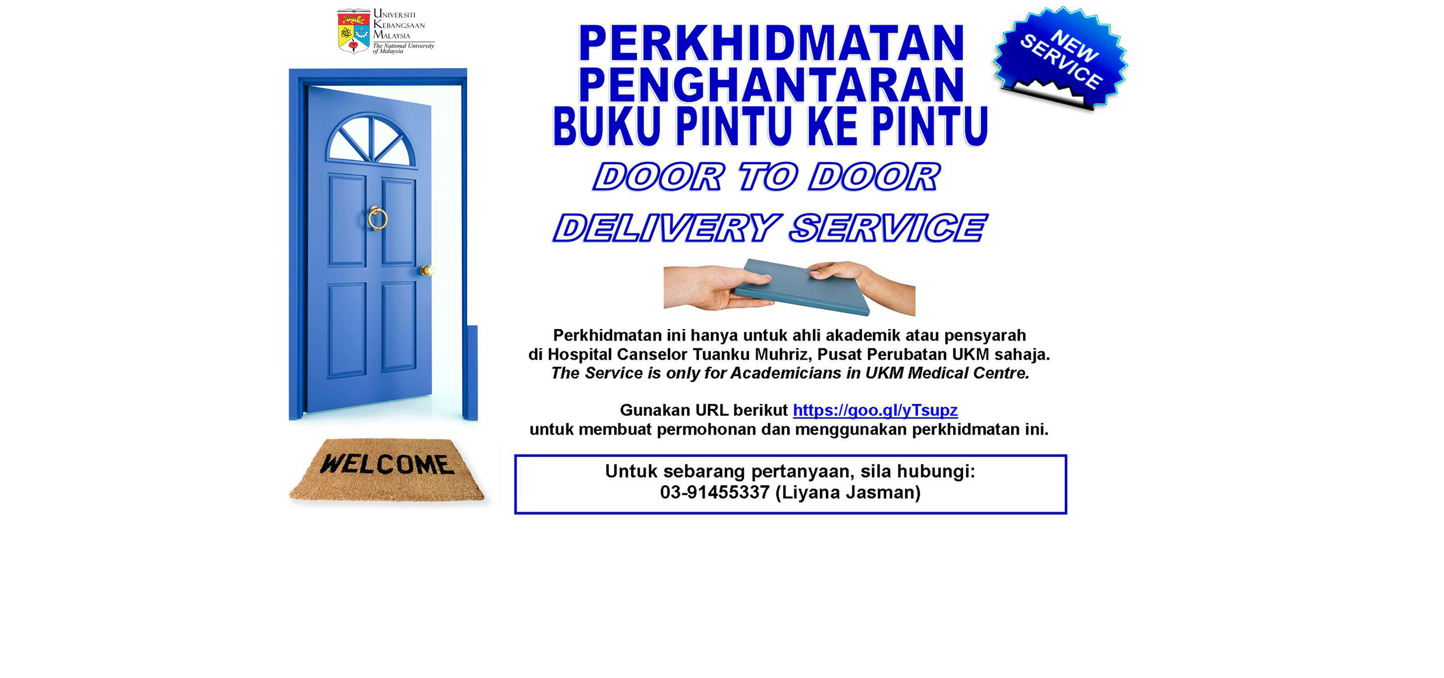 Door to Door Delivery Service