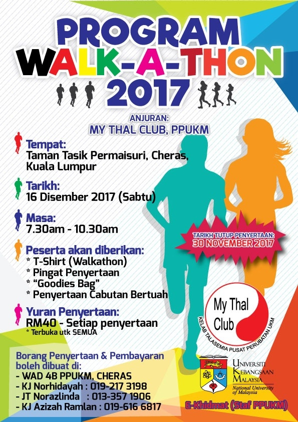 flyers walkathon mythal 2017