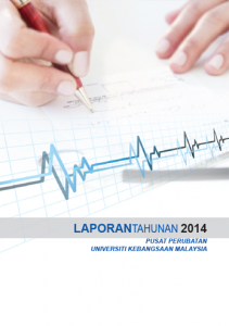 cover_2014